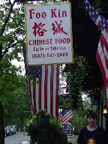 Out for Chinese in Cooperstown, NY