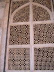"People would tie a piece of yarn to the ""jalis"" (carved marble screen) and make a wish."